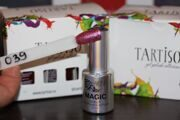 Гель-лак Tartiso Magic TMGC-39, 10 мл
